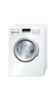 Bosch 6 Kg Fully Automatic Washing Machine (WAX16260IN) Price in India