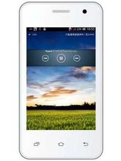 Karbonn Smart A51 Price in India