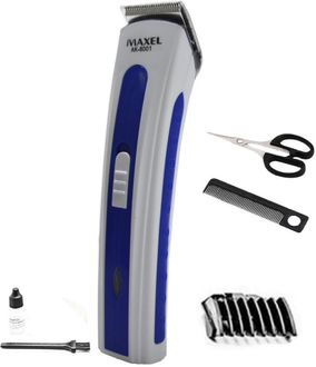 Maxel AK-8001 Trimmer Price in India