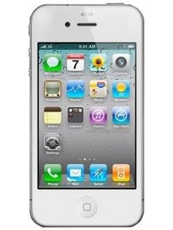 Apple iPhone 4S 8GB Price in India
