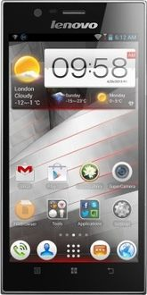 Lenovo K900 32GB Price in India