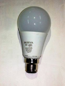 Surya 5W LED Bulb (White) Price in India