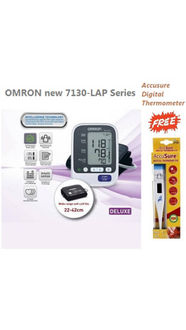 Omron HEM 7130 B P Monitor With Free Digital Thermometer Price in India