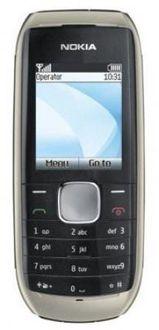 Nokia 1800 Price in India