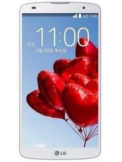 LG G Pro 2 Price in India