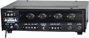 Medha DP-1200U 120W AV Power Amplifier Price in India