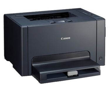 Canon Image Class LBP7018C Printer Price in India