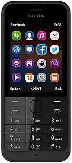 Nokia 220 Price in India