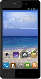 Gionee M2 Price in India