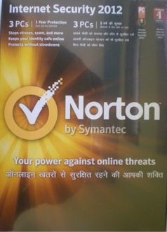 Norton Internet security 2012 3 PC 1 Year Antivirus Price in India