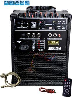 Medha CUBE-28 25W AV Power Amplifier Price in India