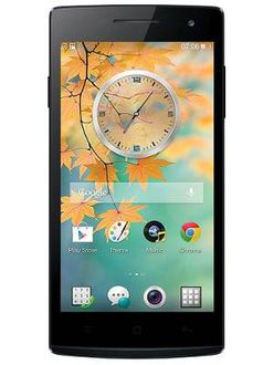 OPPO Find 5 Mini Price in India