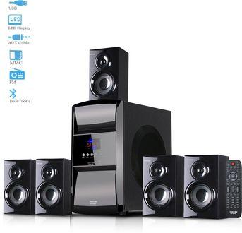 Truvison SE-6045 5.1 Multimedia Speaker System Price in India
