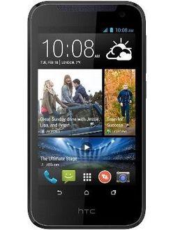 HTC Desire 310 Price in India