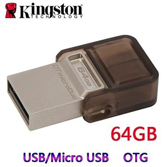 Kingston DT MicroDuo OTG 64GB Pen Drive Price in India