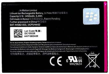GnG JS1 Mobile Battery (For Blackberry Curve) Price in India
