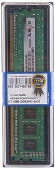 STARLITE DT PC1600E-Gold 4GB DDR3 Desktop Ram Price in India