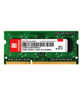 Simmtronics 2GB DDR3 1600Mhz Laptop Ram Price in India