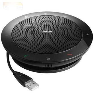 Jabra 510  Bluetooth Speaker Price in India