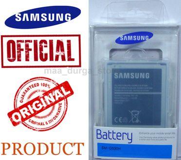 Samsung EB-BG530CBNGIN 2600mAh Battery Price in India