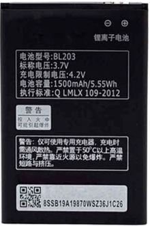 Lenovo BL203 1500mAh Battery Price in India