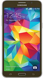 Samsung Galaxy Mega 2 Price in India