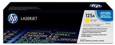 HP 125A Yellow LaserJet Toner Cartridge Price in India