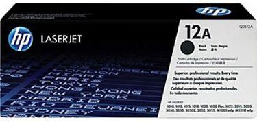 HP 12A Black Toner Cartridge Price in India