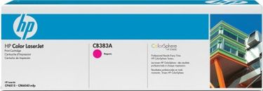 HP 824A Magenta LaserJet Toner Cartridge Price in India