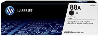 HP 88A Black Toner Cartridge Price in India
