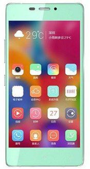 Gionee Elife S5.1 Price in India