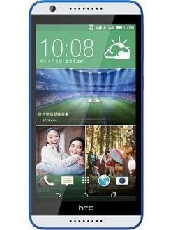HTC Desire 820 Price in India