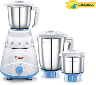 Prestige Atlas 550W Mixer Grinder (3 Jars) Price in India