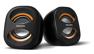 Philips SPA35 2.0 Speakers Price in India
