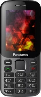 Panasonic Gd25C Price in India