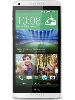 HTC Desire 816G Dual SIM Price in India