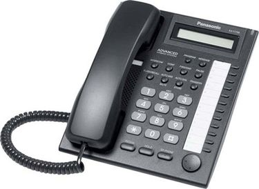 Panasonic KX-T7730X Corded Landline Phone Price in India