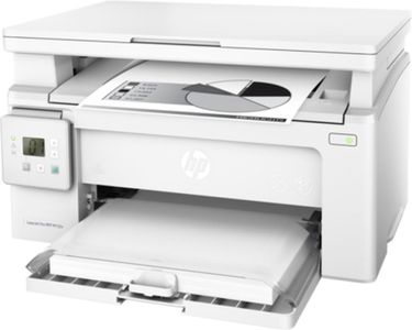 HP LaserJet Pro MFP M132a Printer Price in India