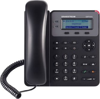 Grandstream GXP1615 Corded Landline Phone Price in India