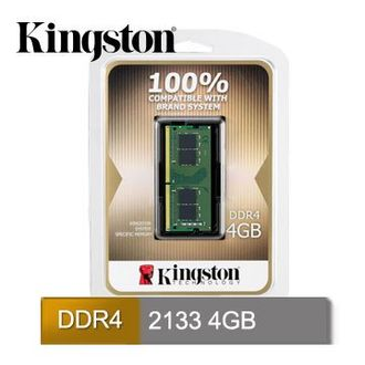 Kingston (KCP421SS8/4) 4GB DDR4 Laptop Ram Price in India