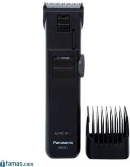 Panasonic ER2051 Trimmer Price in India