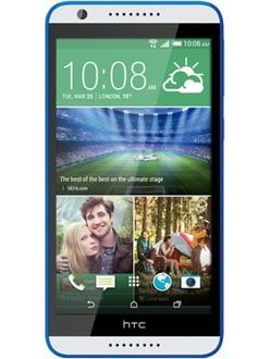 HTC Desire 820s Price in India