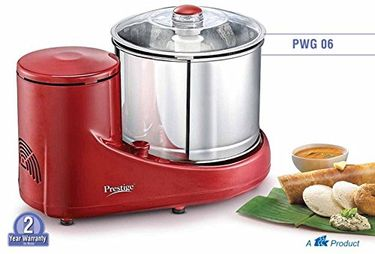 Prestige PWG06 200W Wet Grinder Price in India
