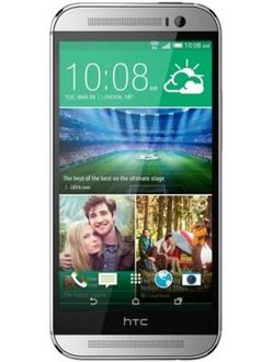 HTC One M8 Eye Price in India