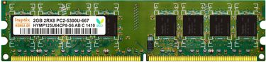 Hynix Genuine (H15201504-7) 2GB DDR2 Desktop Ram Price in India