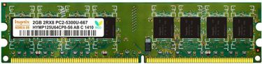 Hynix 667 2GB DDR2 Desktop Ram Price in India