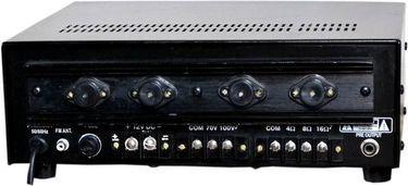 Medha USB-90 110W AV Power Amplifier Price in India