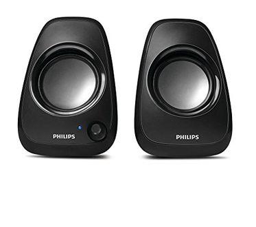 Philips SPA65/94 USB PC Speakers Price in India