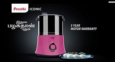 Preethi Iconic WG 908 1.25L Wet Grinder Price in India