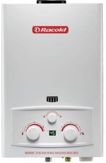 Racold LPG LED 5L Water Geyser Price in India
